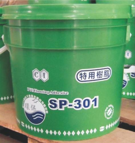 301 SP-301 PVC Floor Adhesive