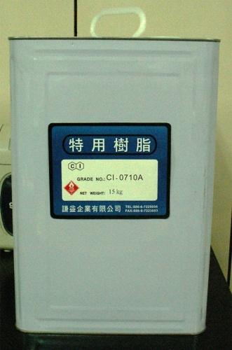 liquid hot melt adhesive_0710A