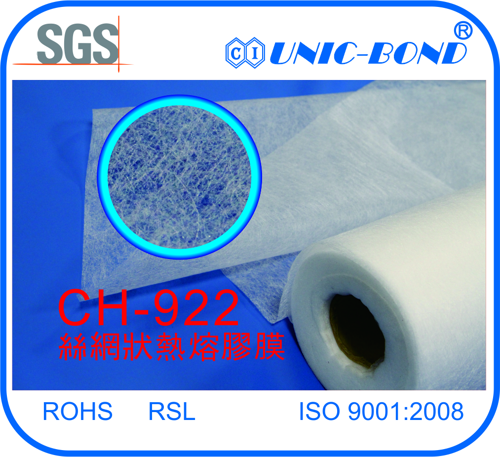 PU based hot melt adhesive film specification sheet